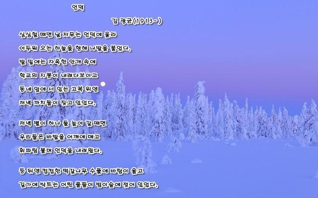 commonX2U9H0CT.jpg