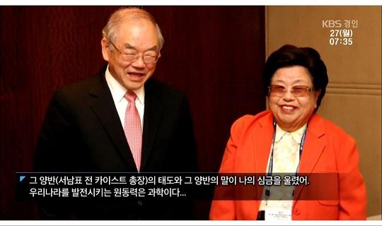 인터뷰캡쳐_이수영회장_서남표(7회)총장관련.jpg
