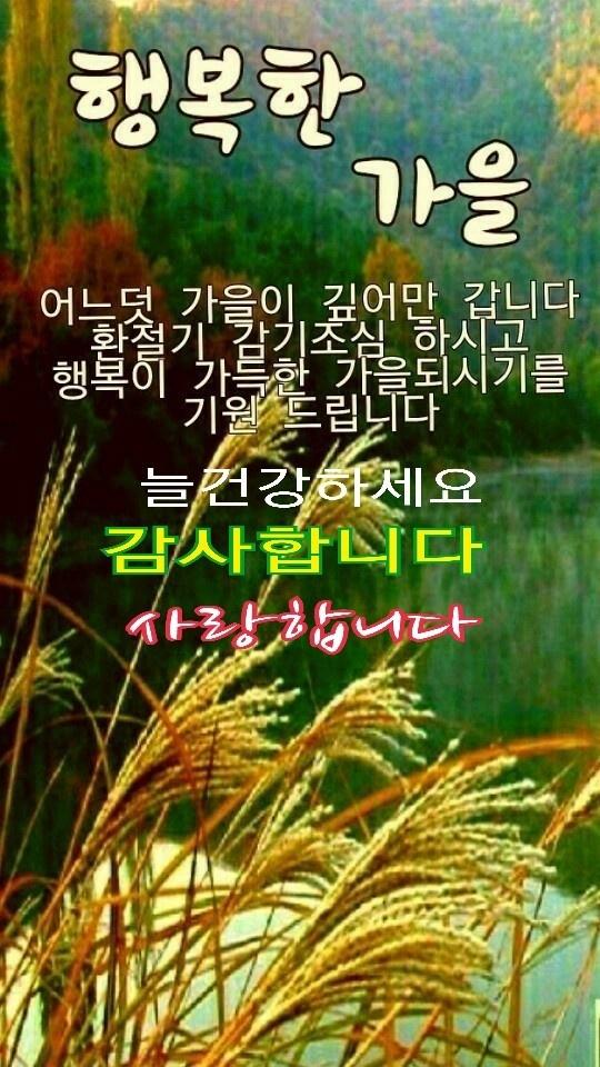 KakaoTalk_20211008_090320244.jpg