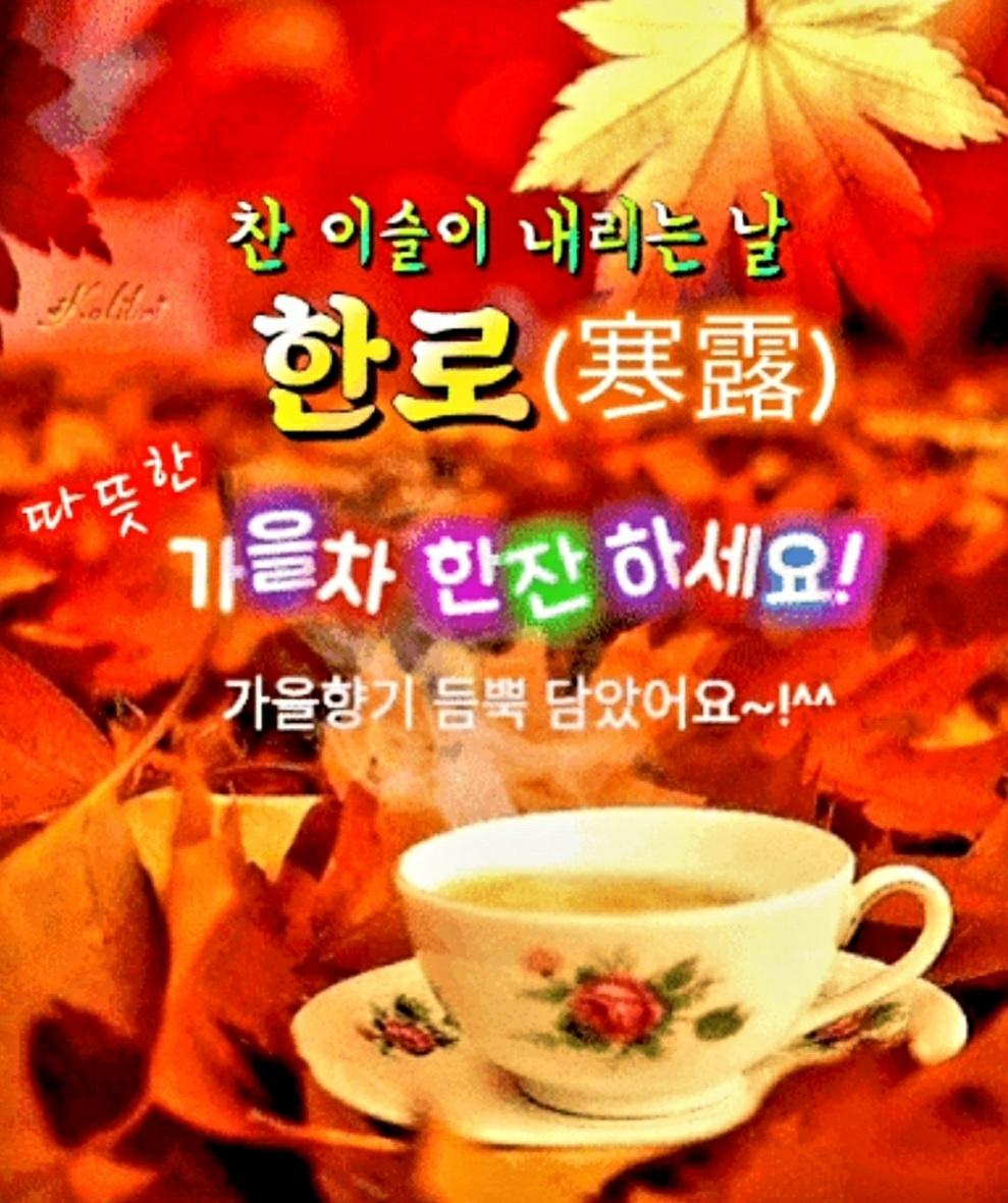 KakaoTalk_20211008_095601220.jpg