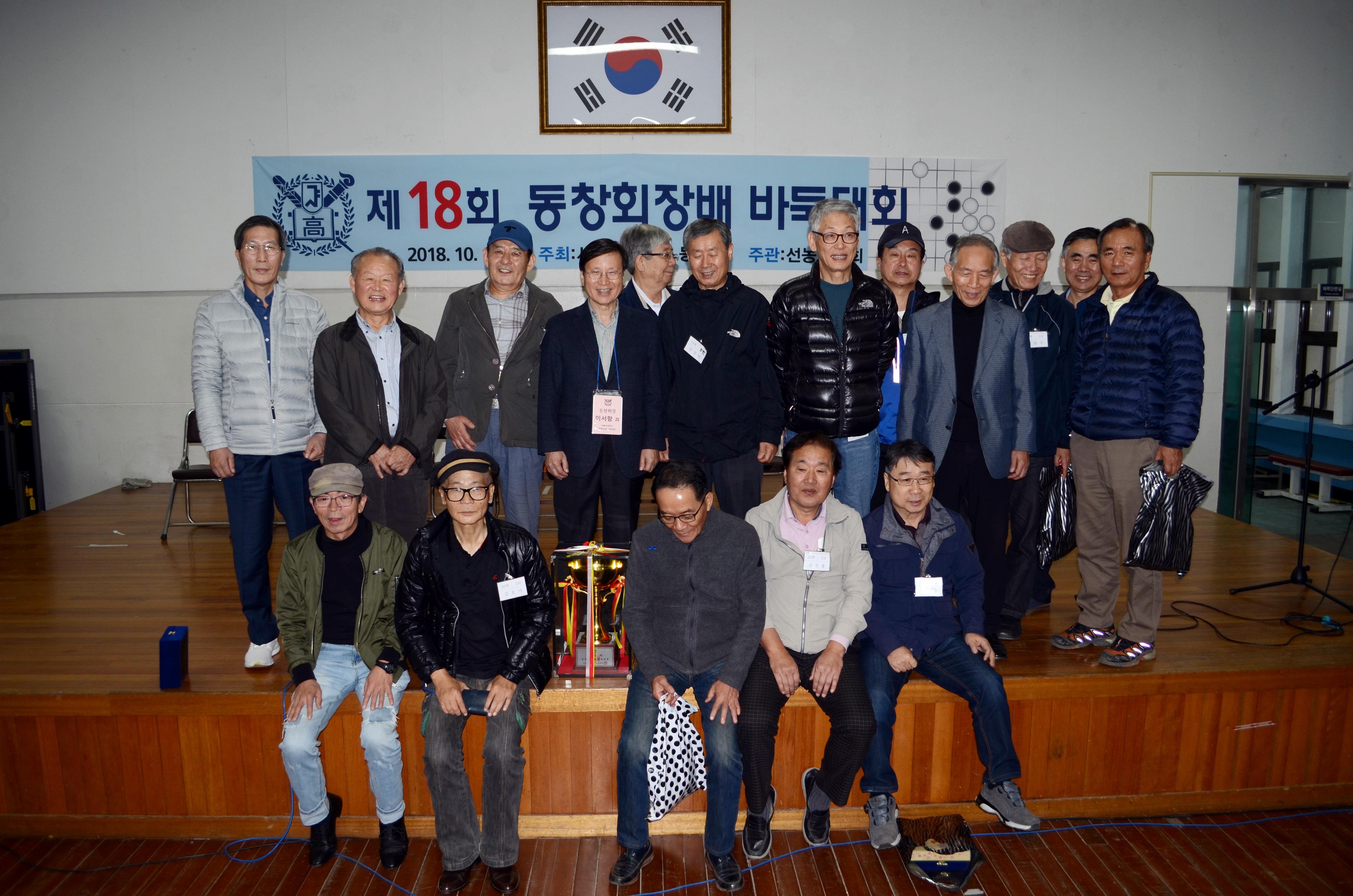 원본-중-중18바둑대회 (198).JPG