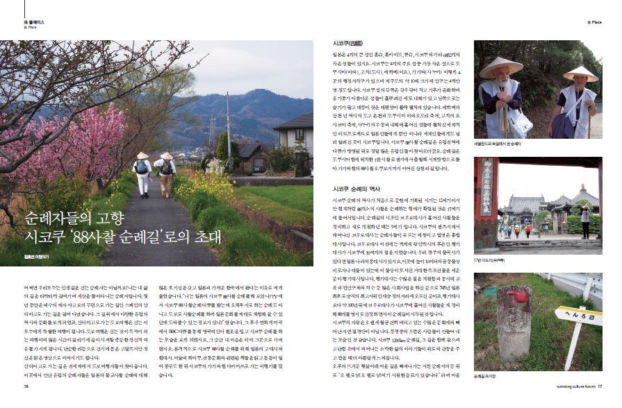 김효선_170309.JPG