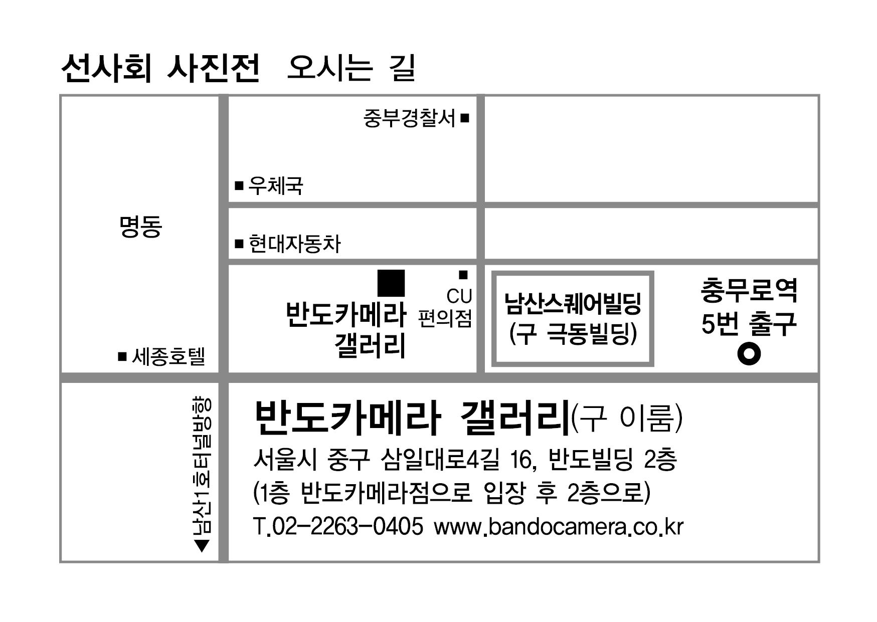 선사회3.jpg