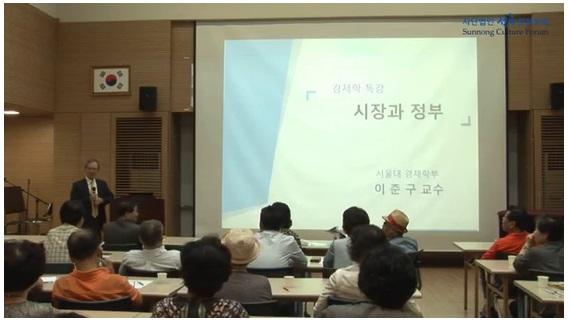 선농문화포럼 강의영상샘플.jpg