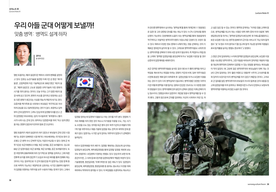 김두성_강의노트_20170928.jpg