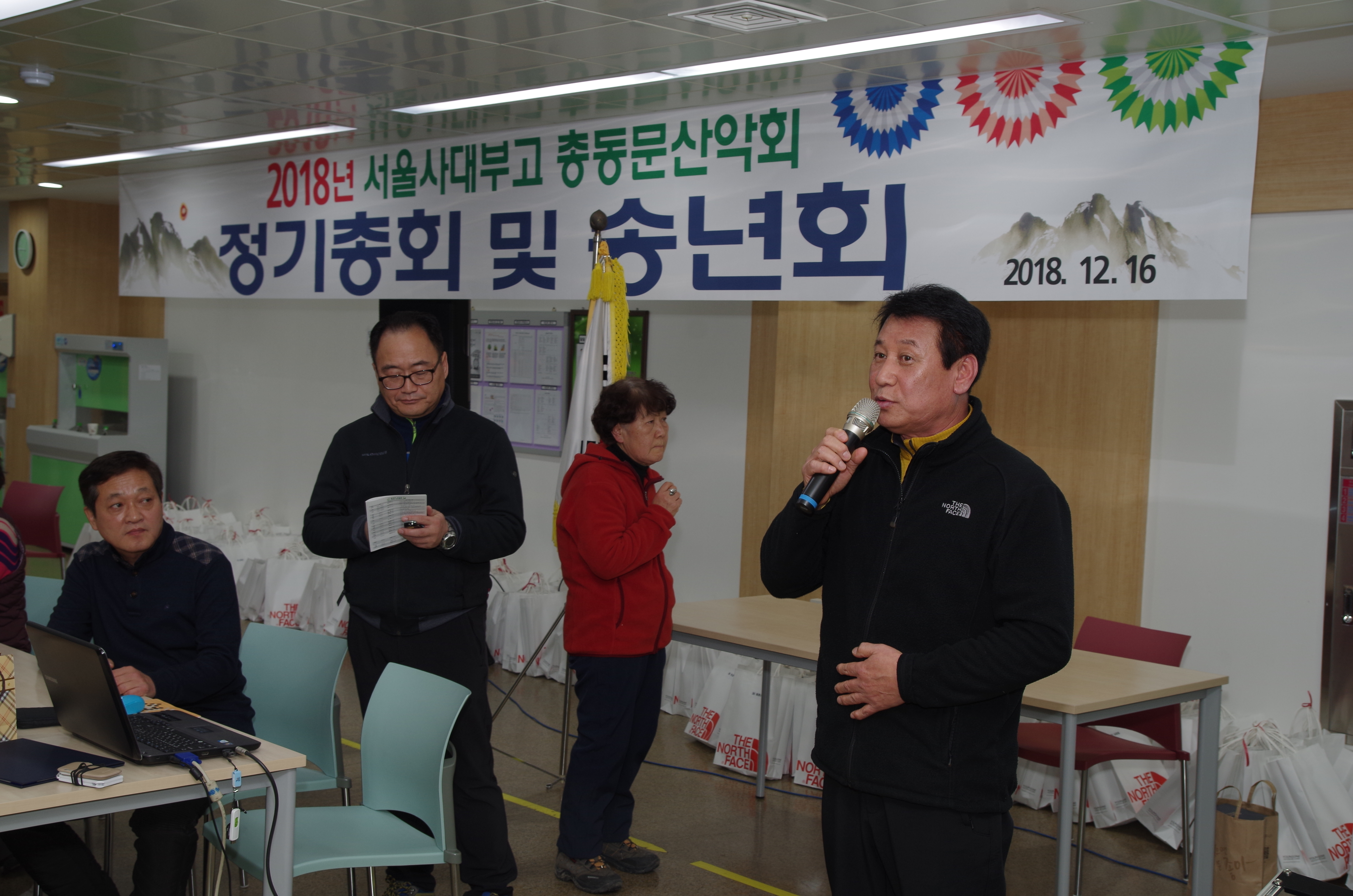 2018총동산악 송년총회 (75).JPG