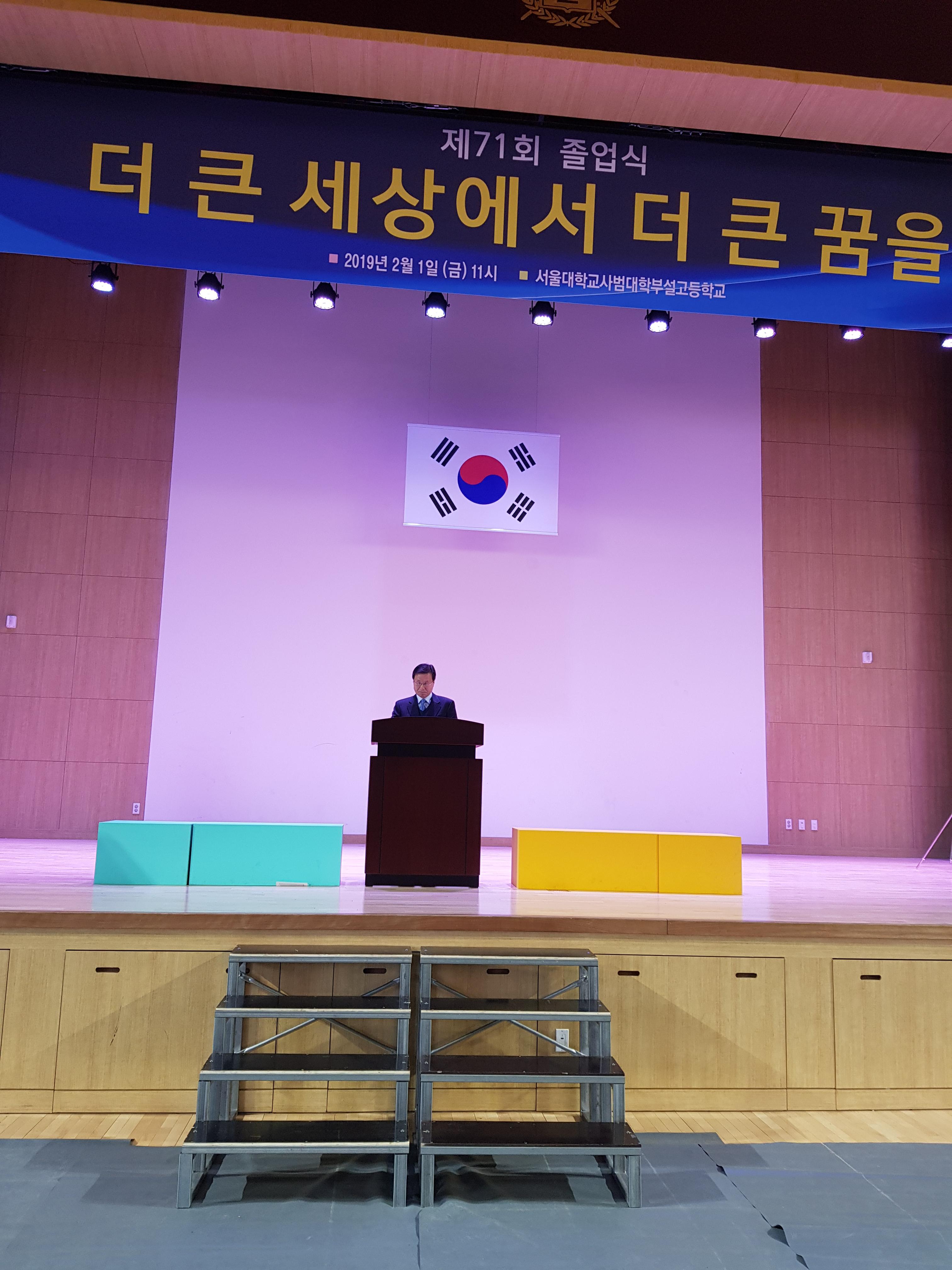 71회부고졸업식3.jpg
