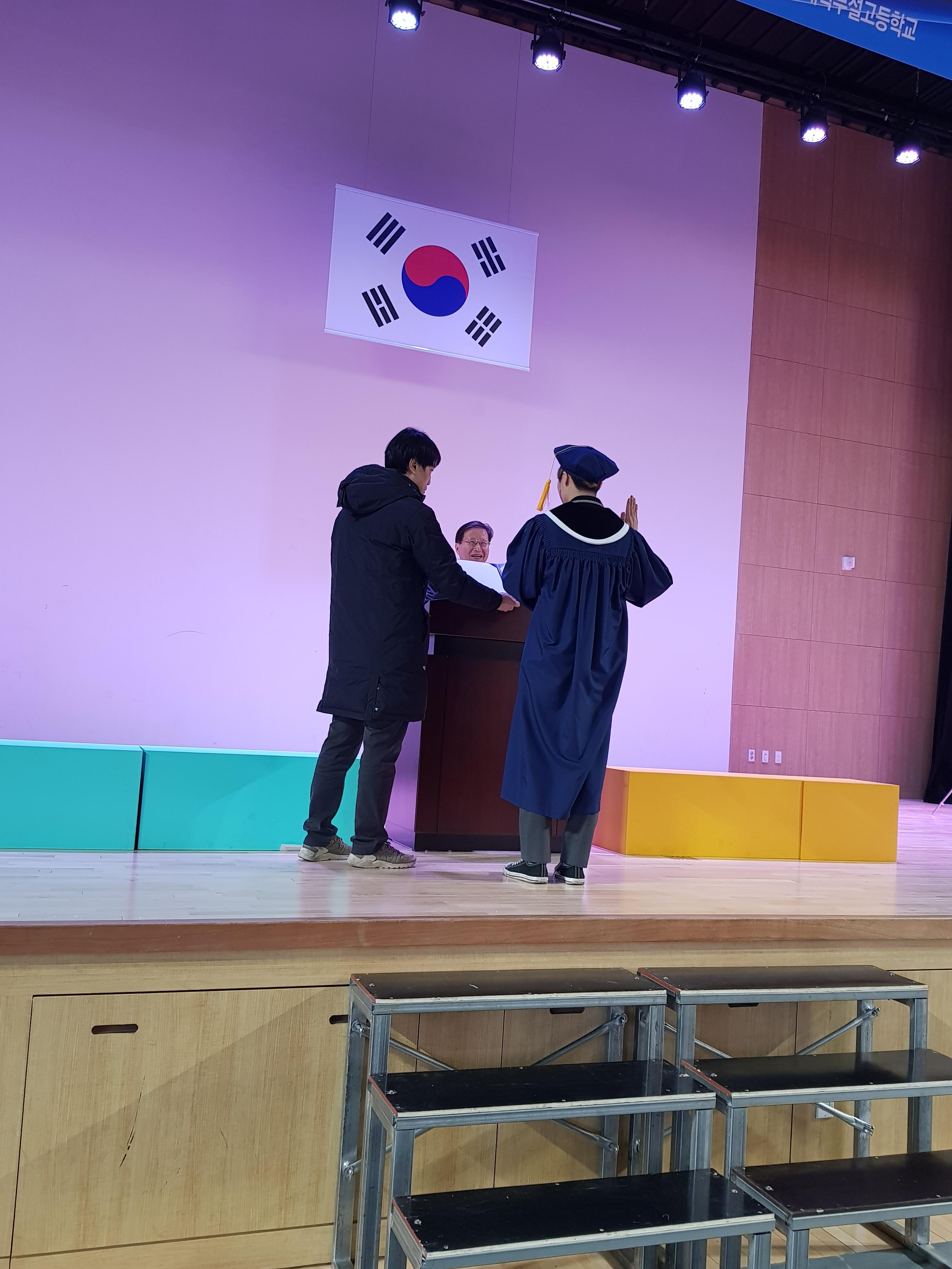 71회부고졸업식2.jpg