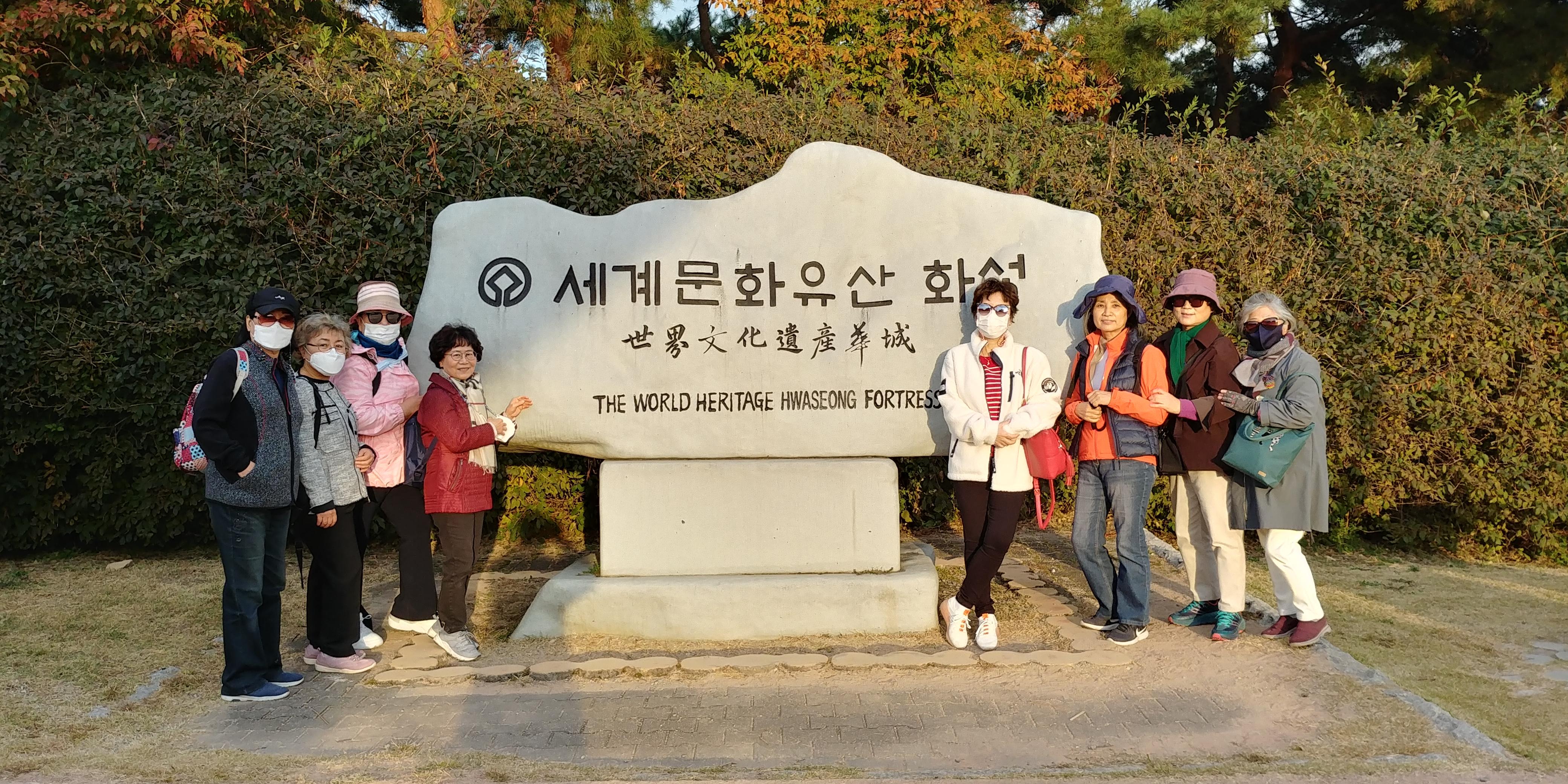 세계문화유산 화성 기념비 앞에서.jpg