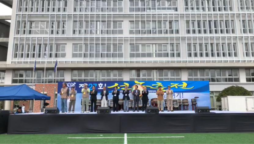 27회 선농축전.png