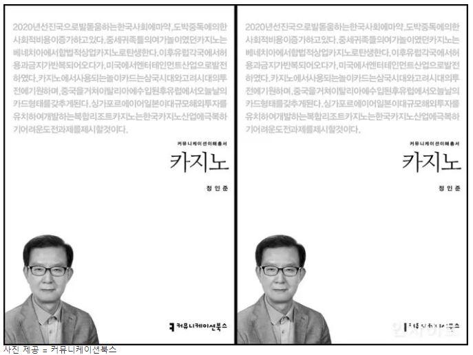 22정인준(카지노).JPG