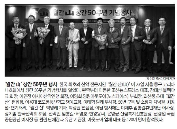 18이영회 동문소식.JPG