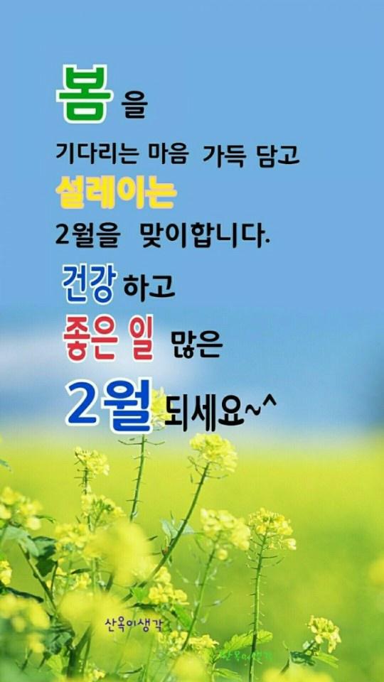 KakaoTalk_20210201_110218429.jpg