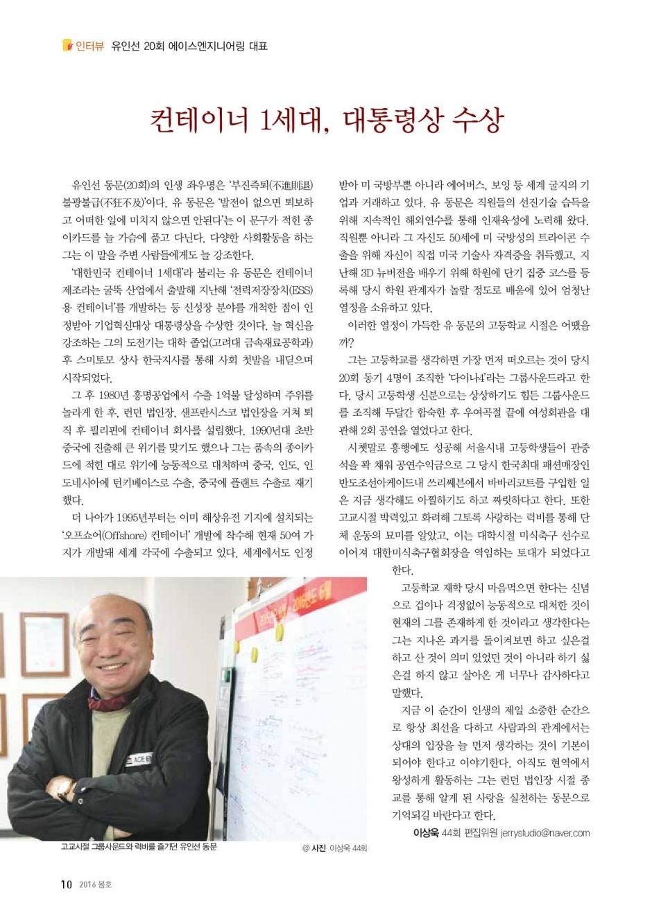 snubugo_98-page-010.jpg