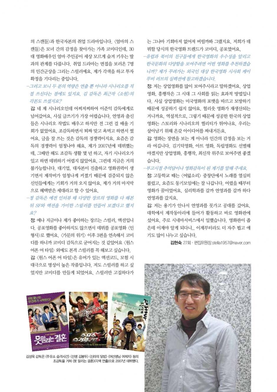 snubugo_98-page-015.jpg