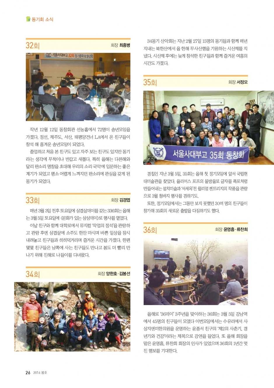 snubugo_98-page-026.jpg