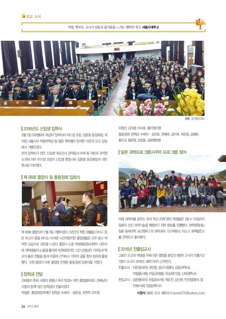 snubugo_98-page-034.jpg