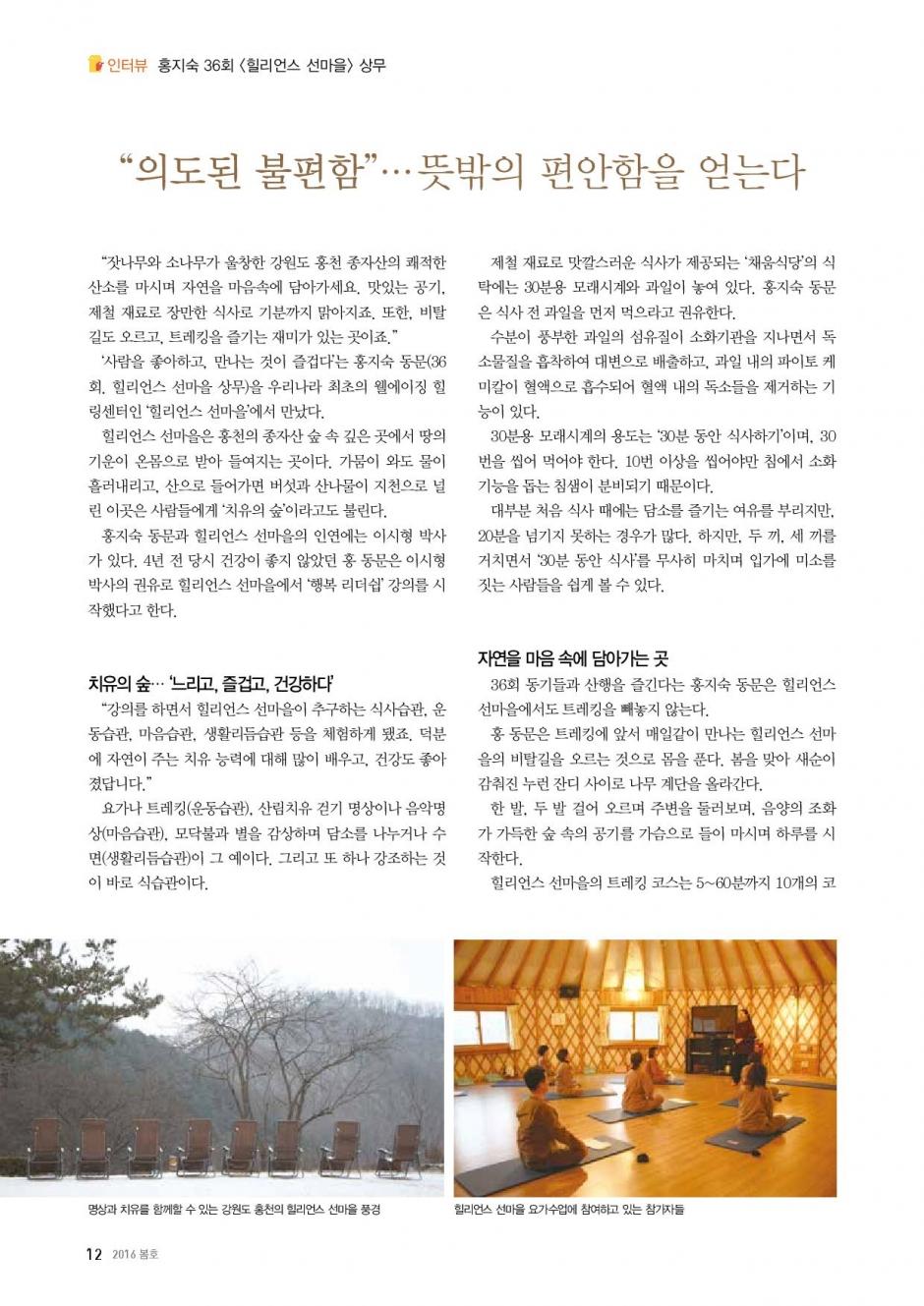 snubugo_98-page-012.jpg