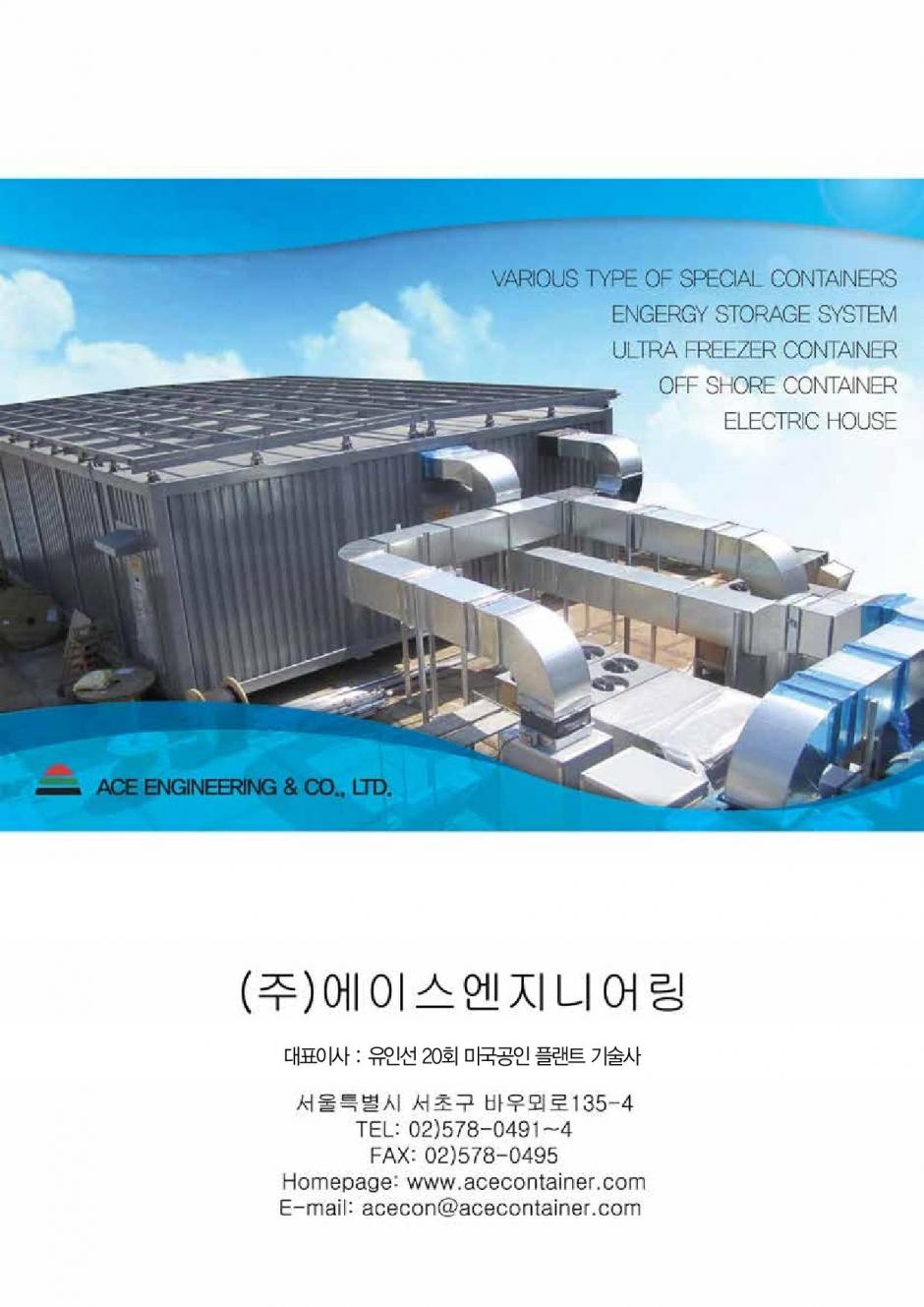 snubugo_98-page-011.jpg