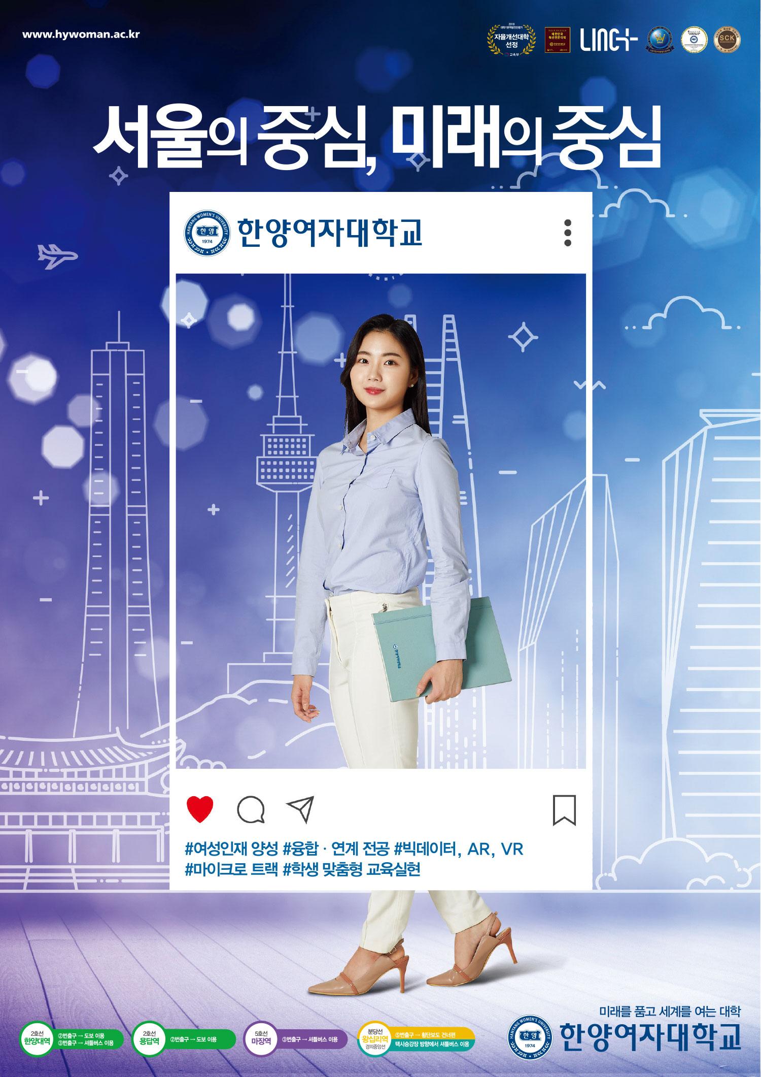 서울사대부고-115호-홈페이지-2.jpg