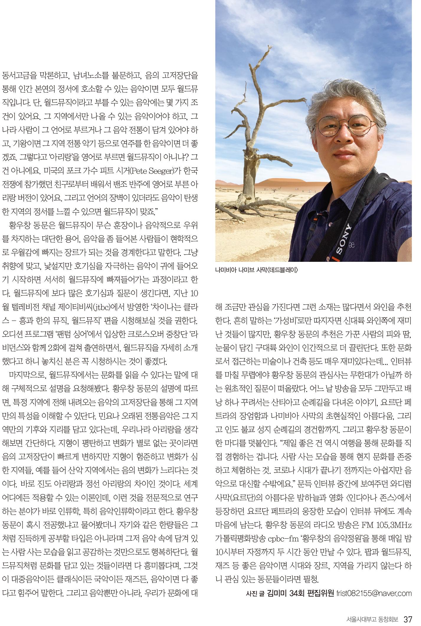 서울사대부고-115호-홈페이지-37.jpg