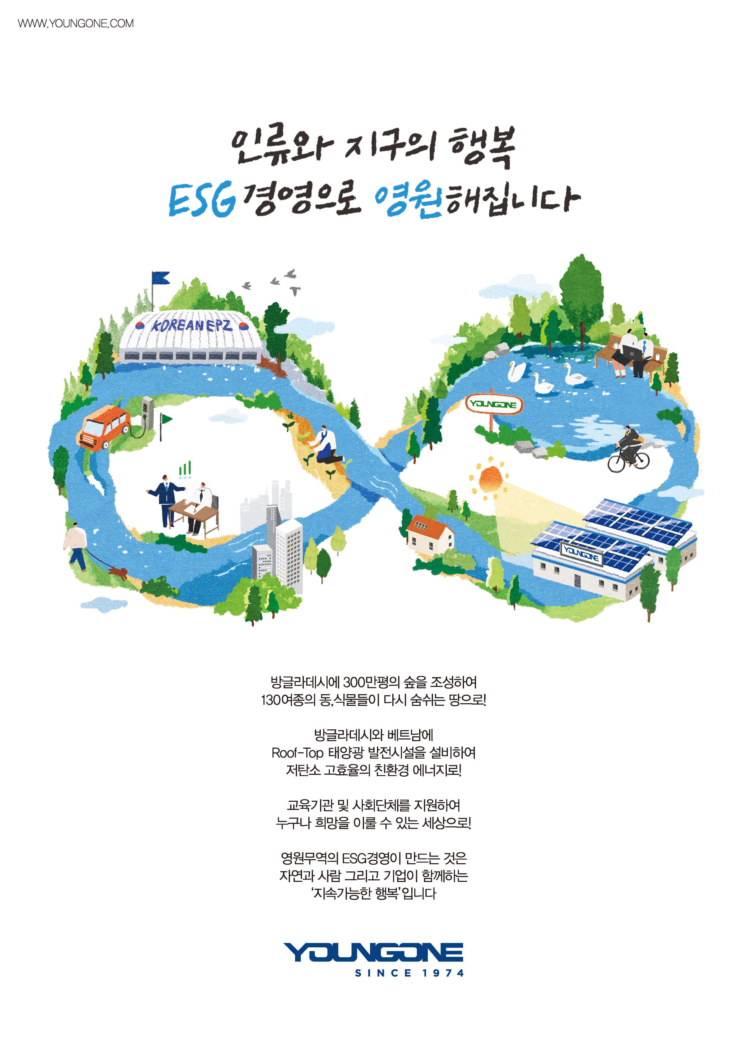 사대부고-동창회보-117ȣ-60.jpg