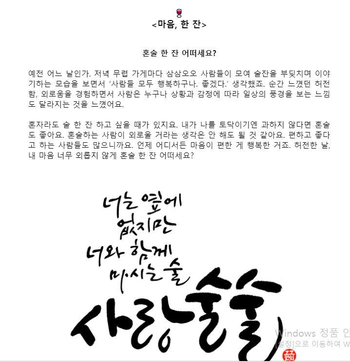 박병2.JPG
