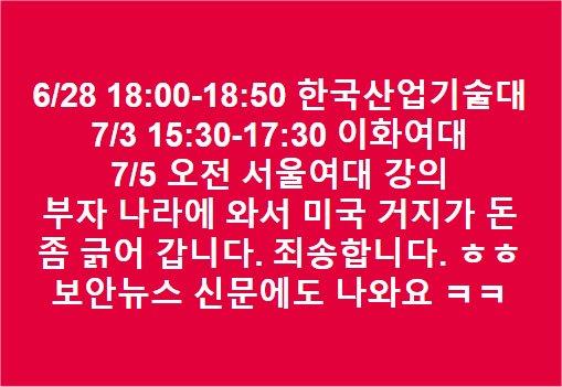 Korea_2018_June.jpg