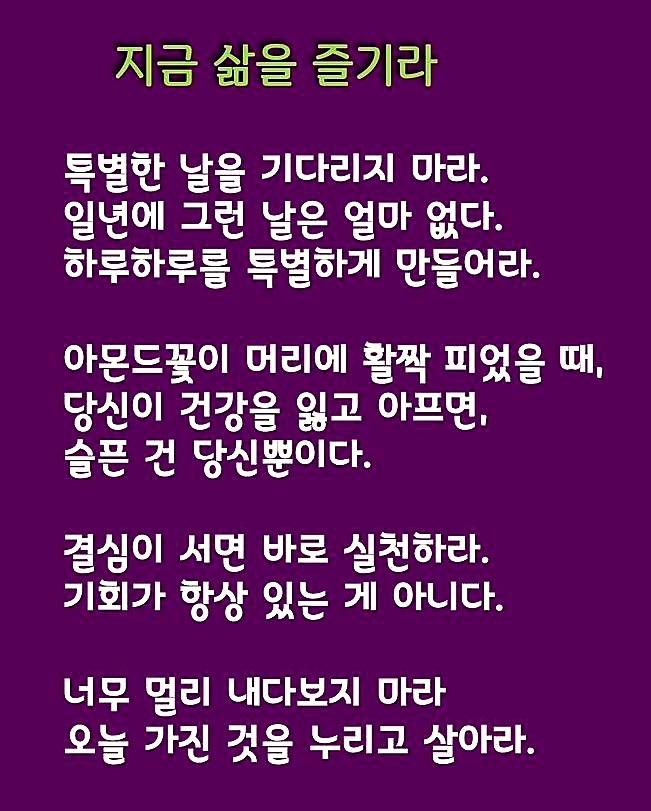 KakaoTalk_20210825_095333668.jpg
