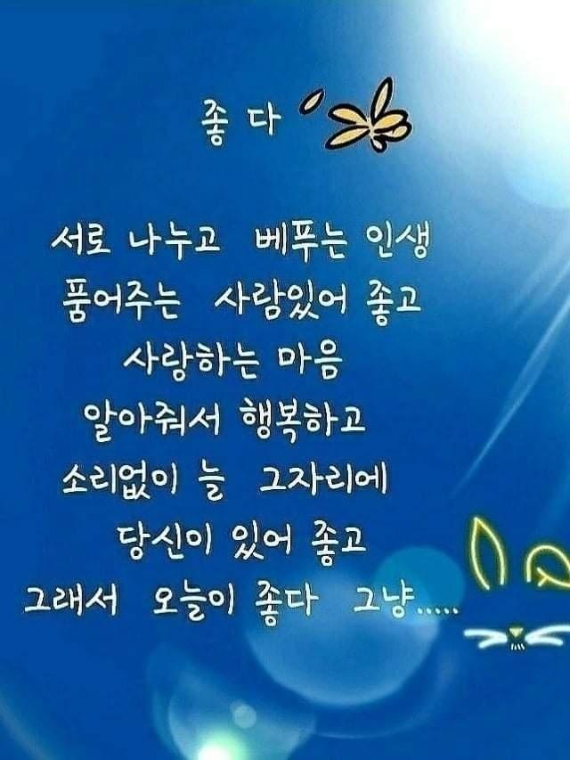 KakaoTalk_20211011_073936479.jpg