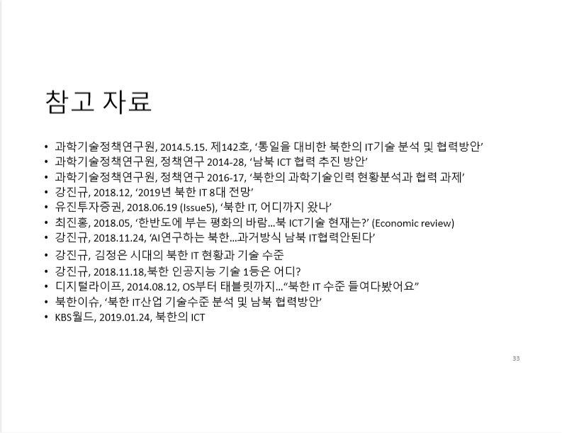 NK_IT_33.jpg