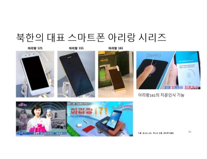 NK_IT_20.jpg