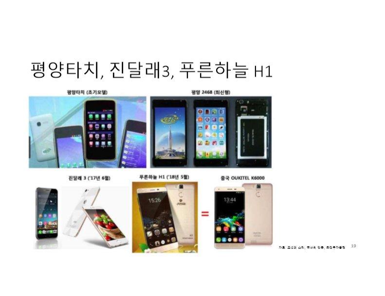 NK_IT_19.jpg