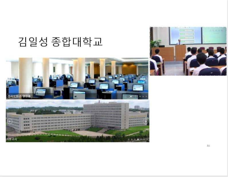 NK_IT_31.jpg