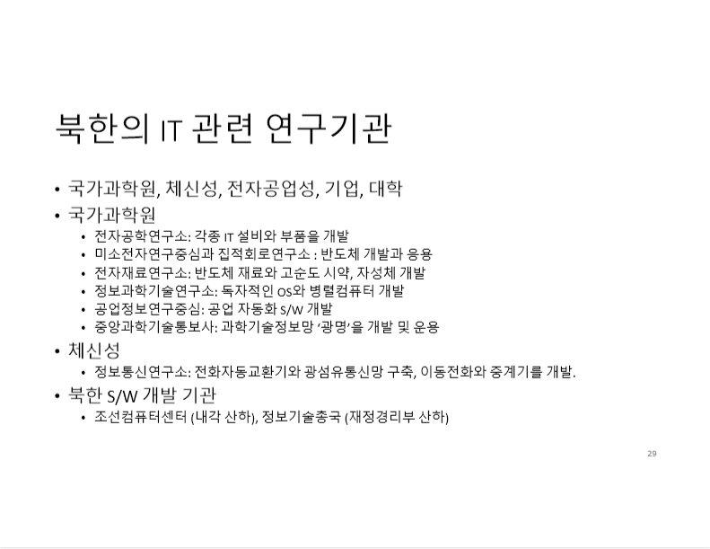 NK_IT_29.jpg