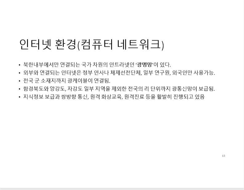 NK_IT_13.jpg