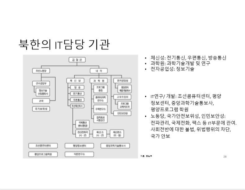 NK_IT_28.jpg