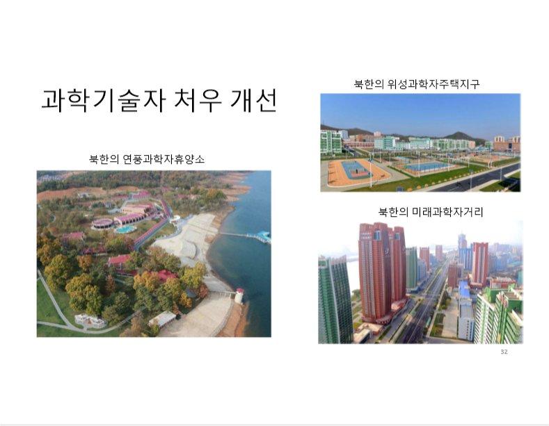NK_IT_32.jpg