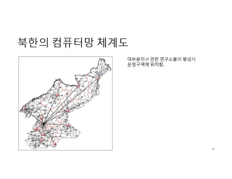 NK_IT_14.jpg