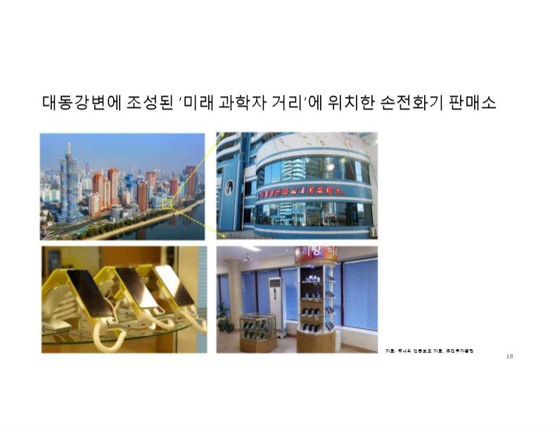 NK_IT_18.jpg