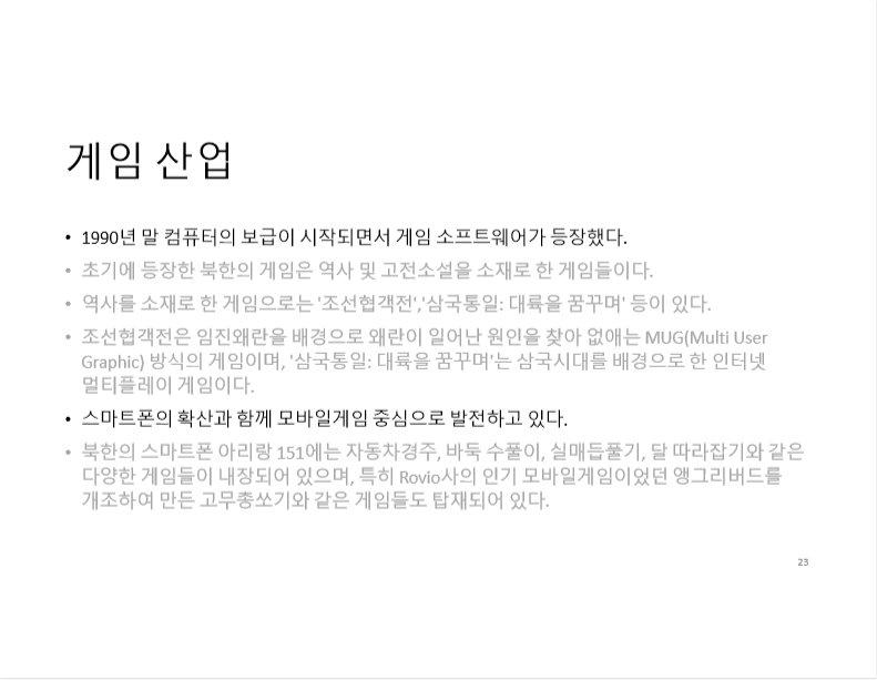 NK_IT_23.jpg