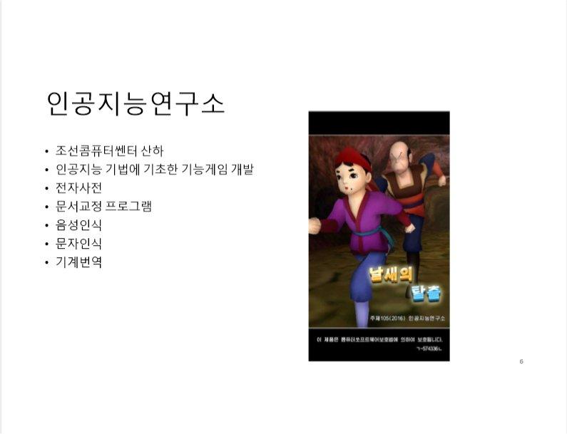 NK_IT_6.jpg