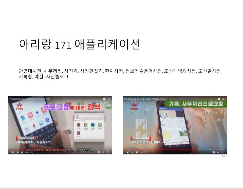 NK_IT_22.jpg