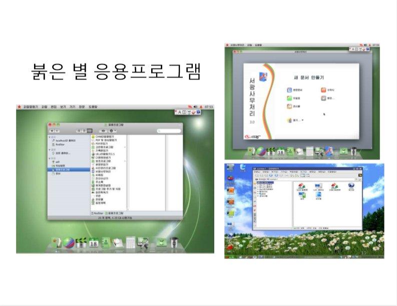 NK_IT_11.jpg