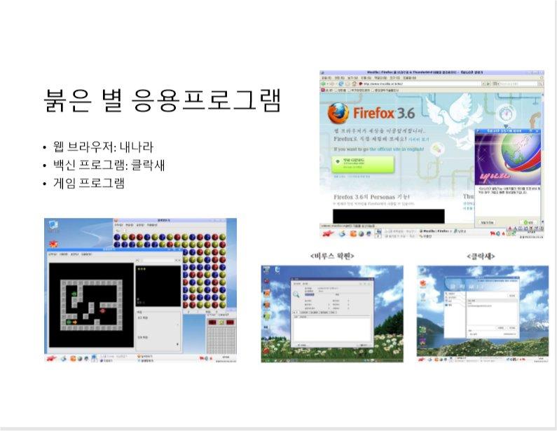 NK_IT_12.jpg