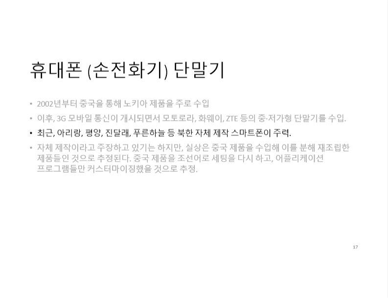 NK_IT_17.jpg