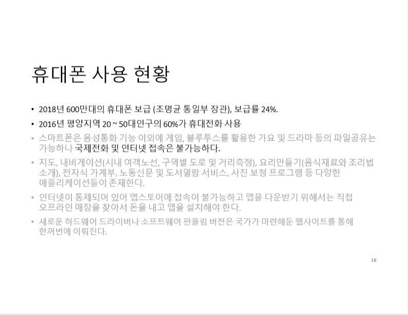 NK_IT_16.jpg
