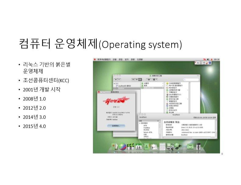 NK_IT_9.jpg