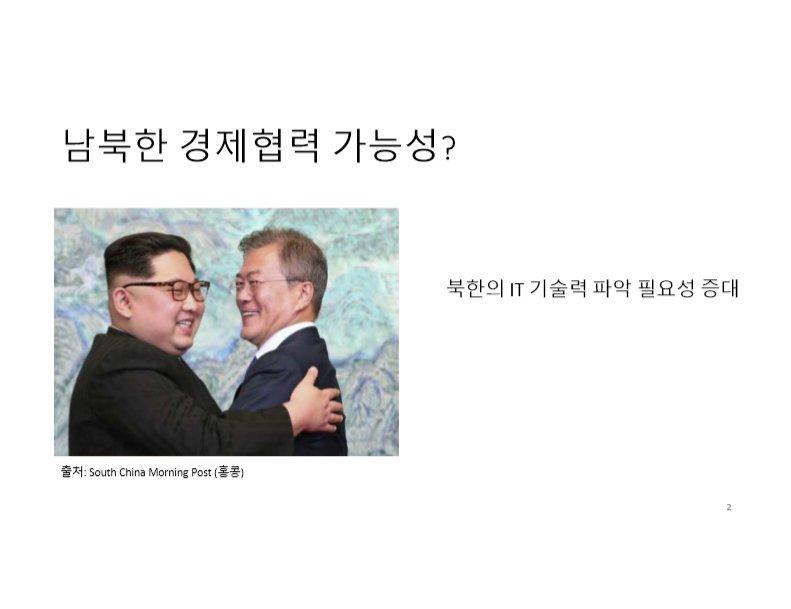 NK_IT_2.jpg