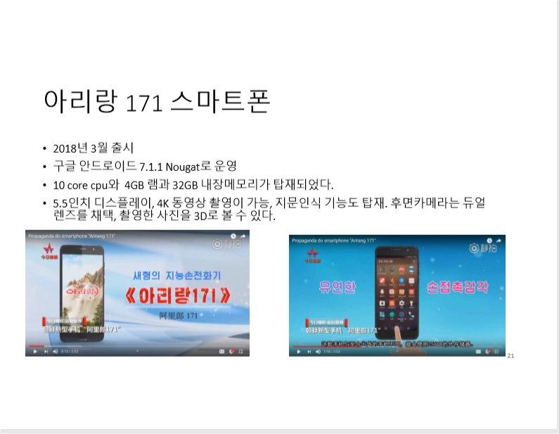 NK_IT_21.jpg